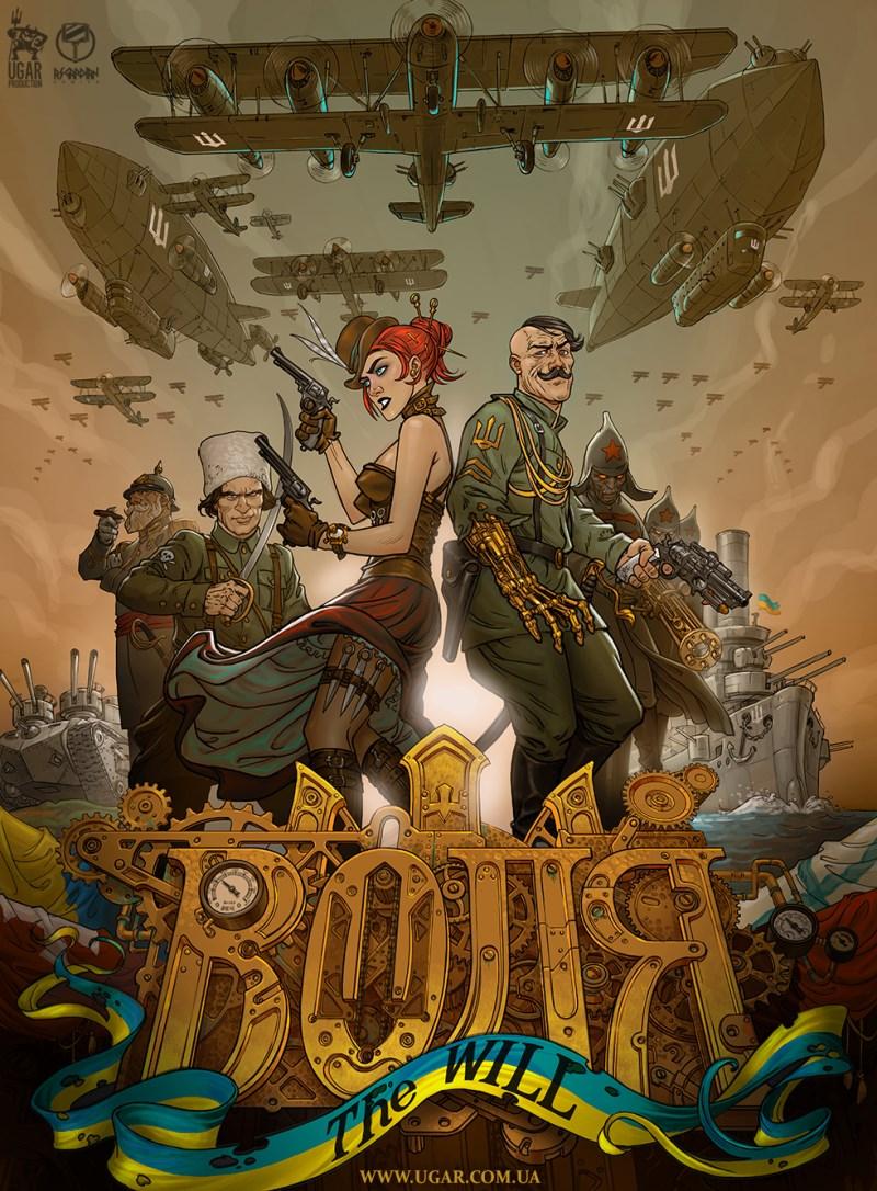http://www.thewill.com.ua/Media/volya-comics/SMALL_PROMO-800x1086.jpg
