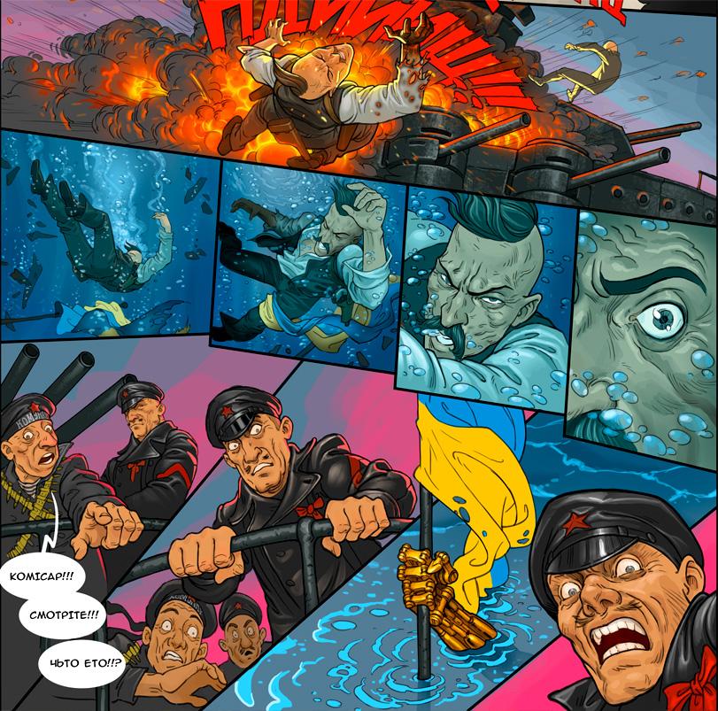 http://www.thewill.com.ua/Media/volya-comics/comics_02.jpg