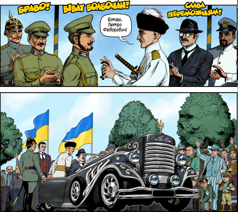 http://www.thewill.com.ua/Media/volya-comics/comics_04.jpg
